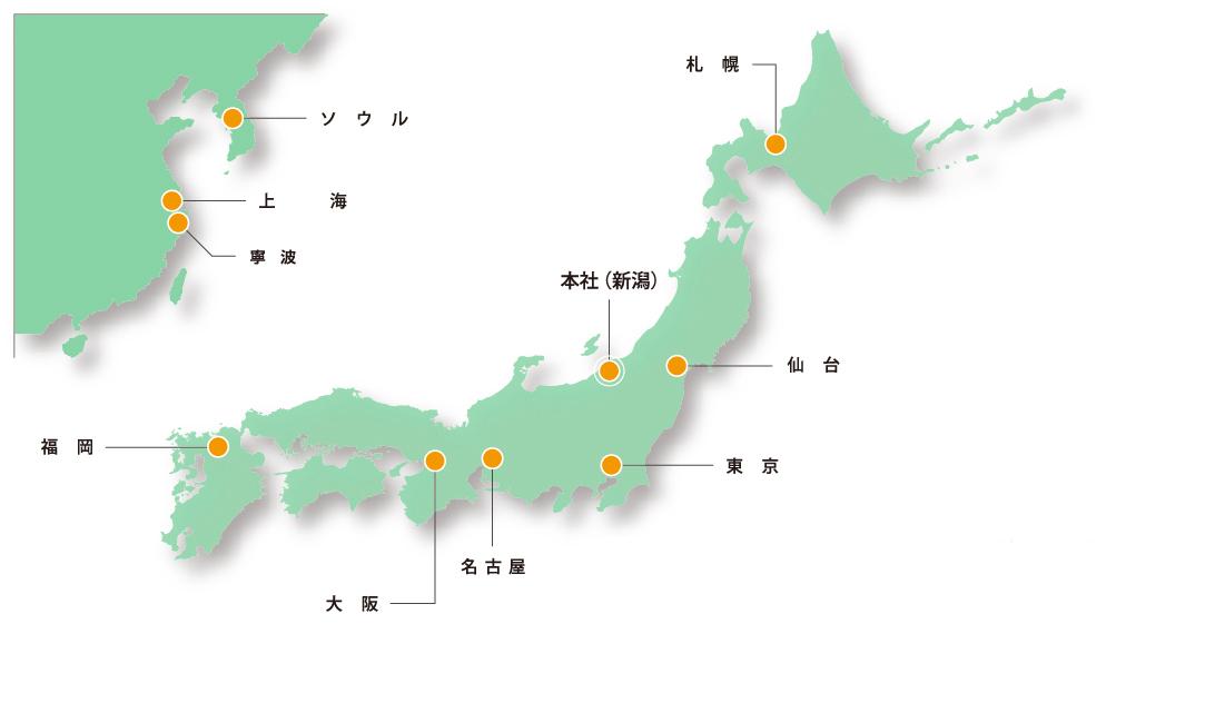 日本各地、そして海外を結び、 豊かな食生活を生み出す商品を迅速にお届けします。