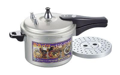 アペティート アルミ圧力鍋