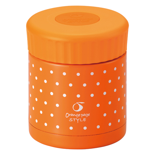 オレンジページスタイル 保温保冷ランチポット 300ml オレンジ