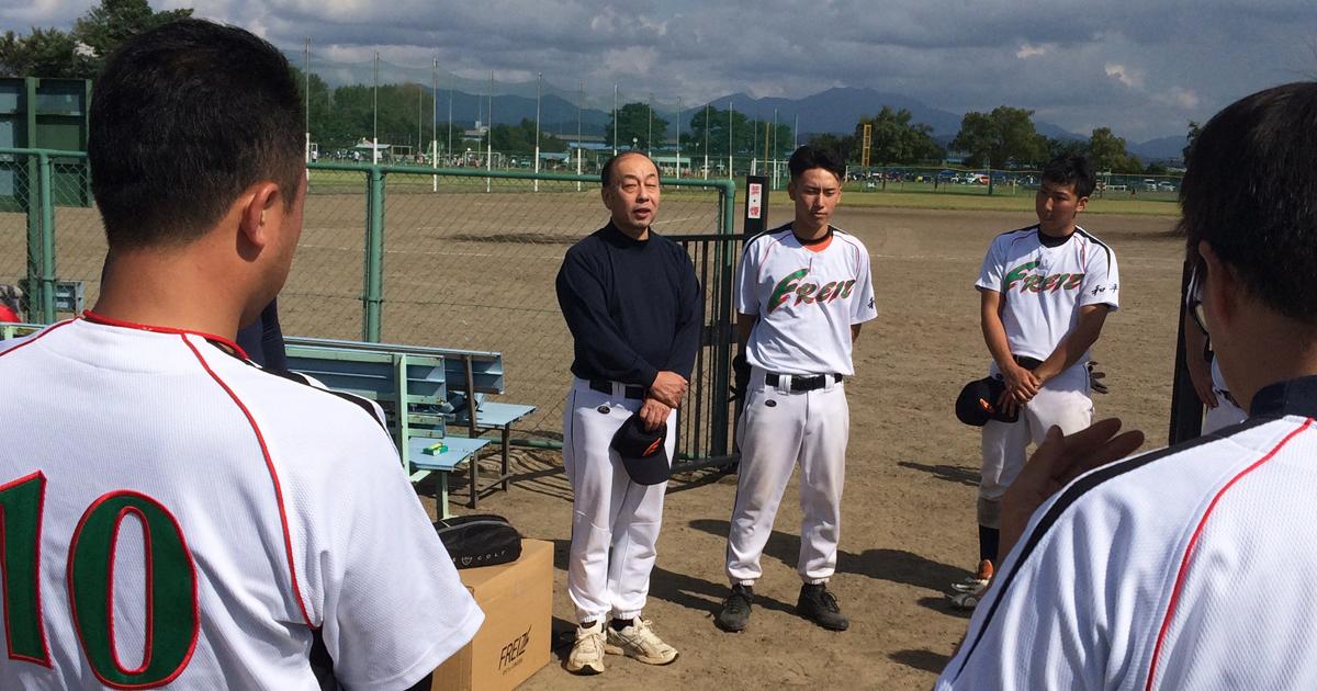 和平フレイズ野球クラブ監督 森井 敏之