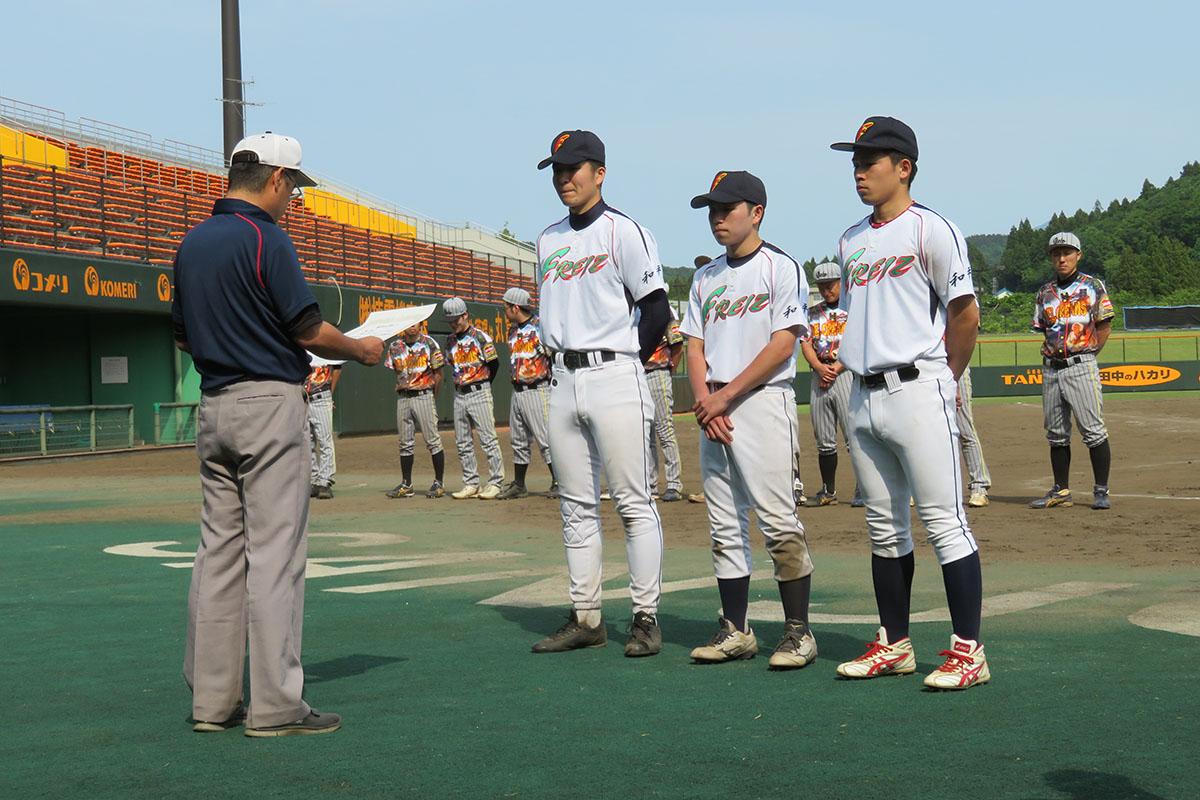 平成30年度三条野球連盟市長杯大会B2クラス 優勝