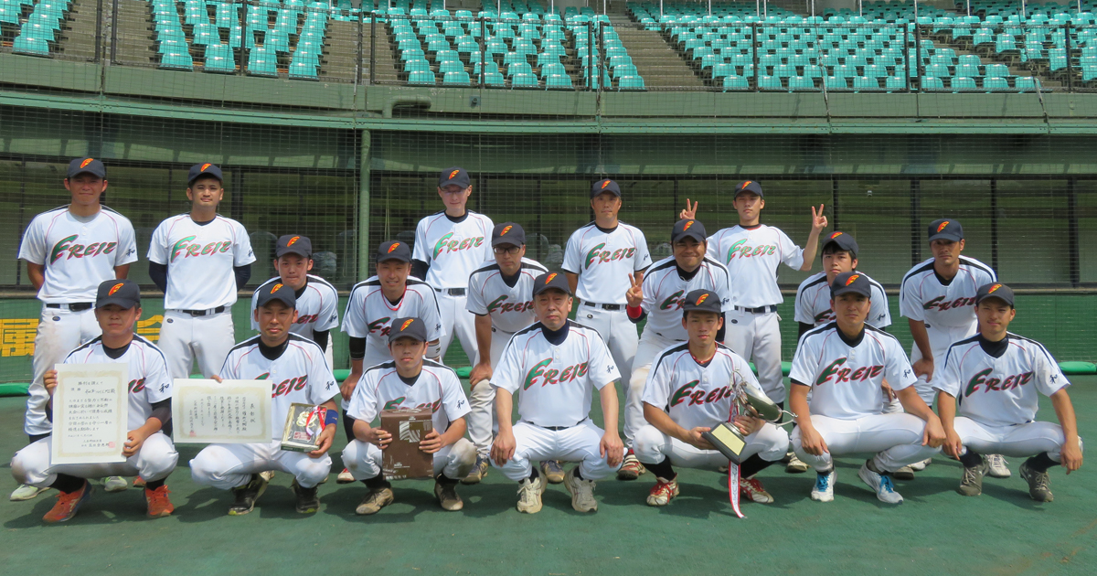 和平フレイズ野球クラブ