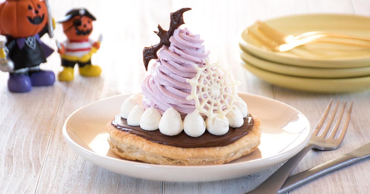 Bigチョコパイde魔女の帽子