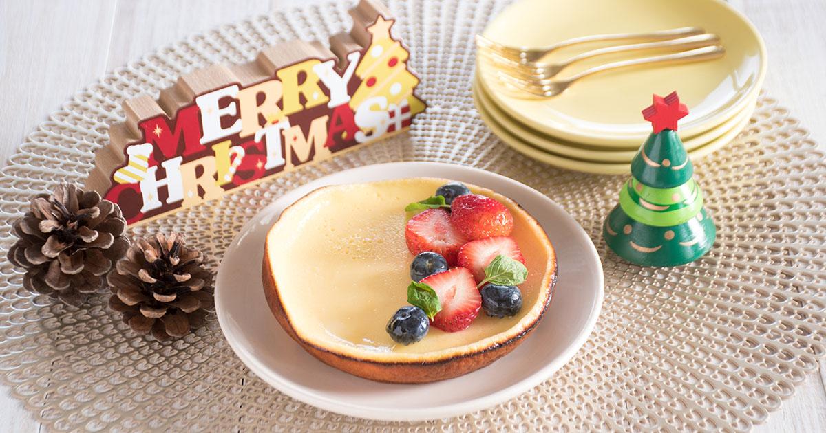 キラキラ☆クリスマスチーズケーキ