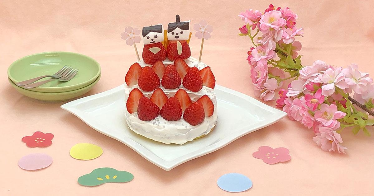 ひな壇ホットケーキ