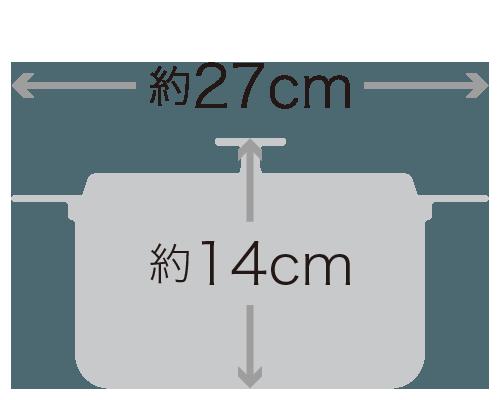 クックシェア 20cm商品サイズ