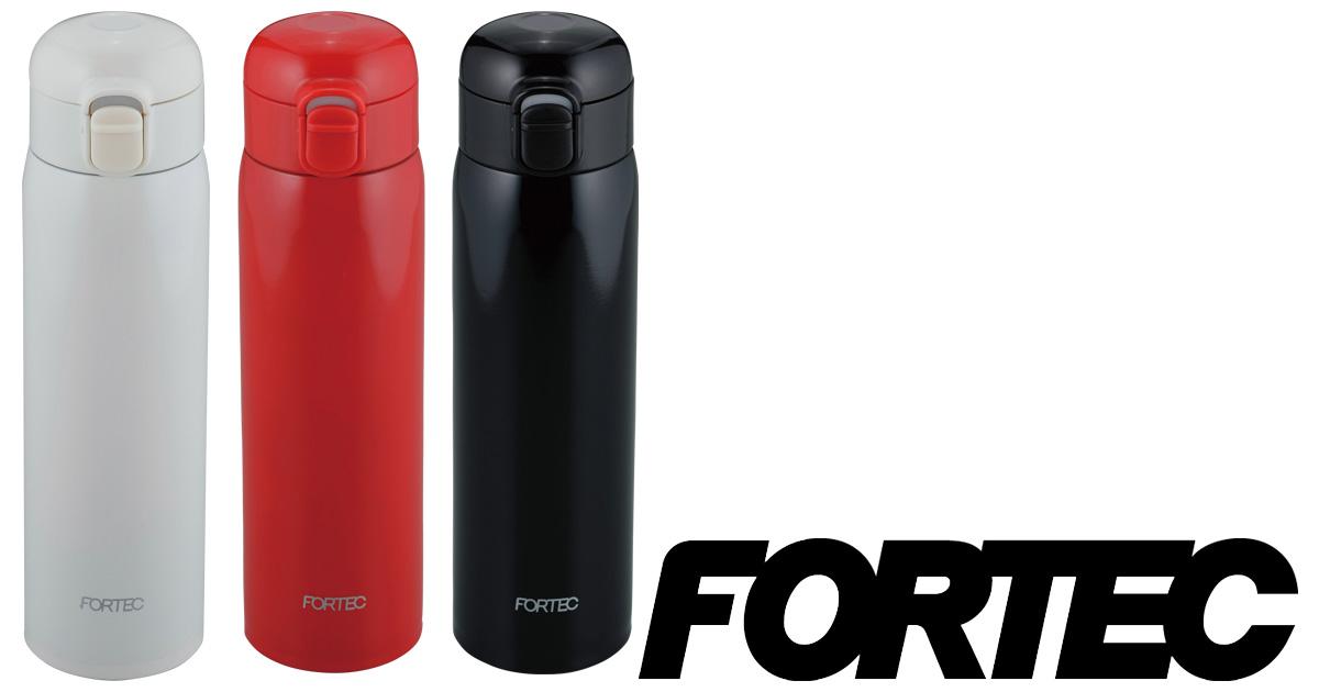 フォルテック ワンタッチ栓スーパーライトマグボトル