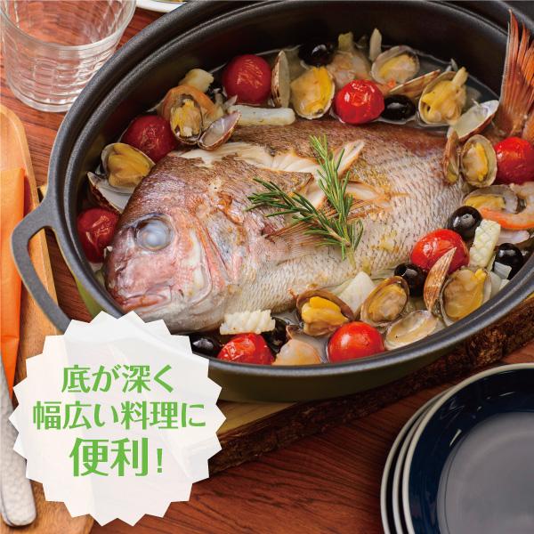 底が深く幅広い料理に便利!