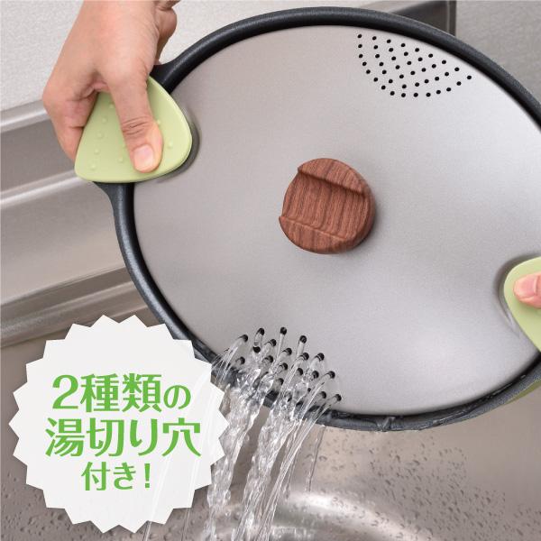 2種類の湯切り穴付き!