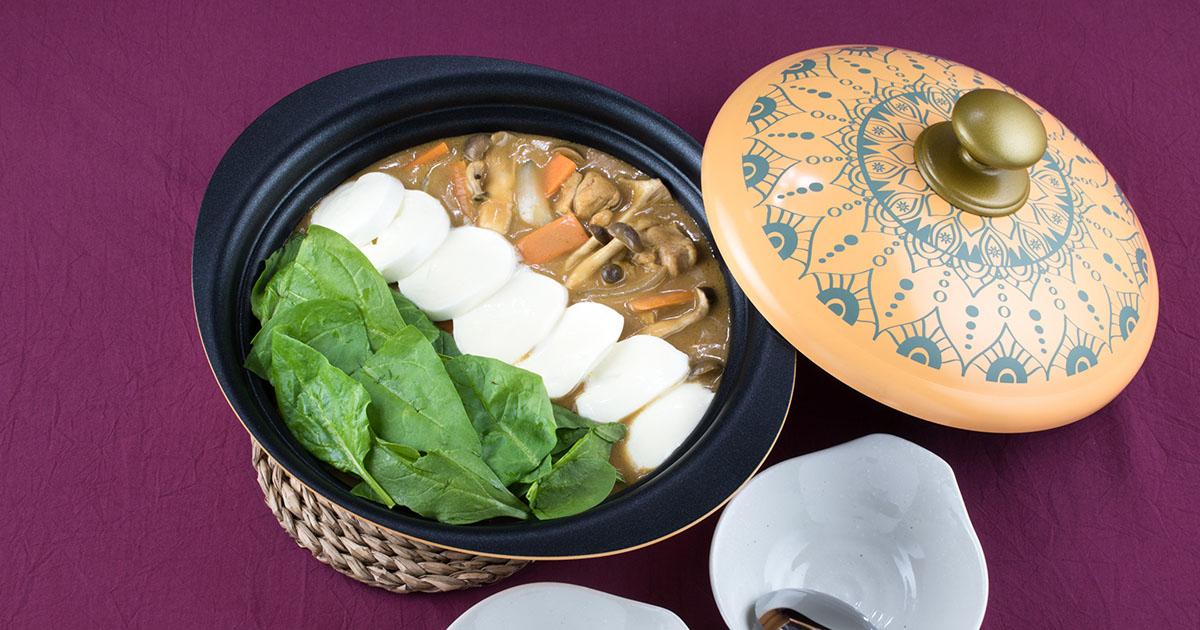 3色カレー鍋