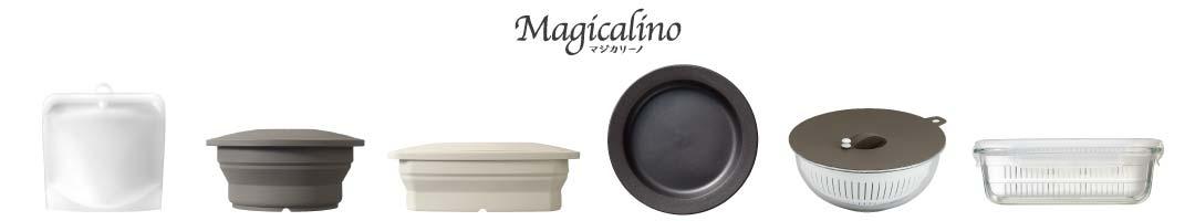 magicalino(マジカリーノ)