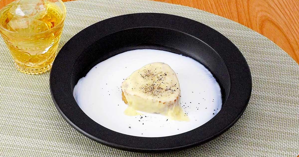 マジカリーノ レンジで発熱する皿 20cm