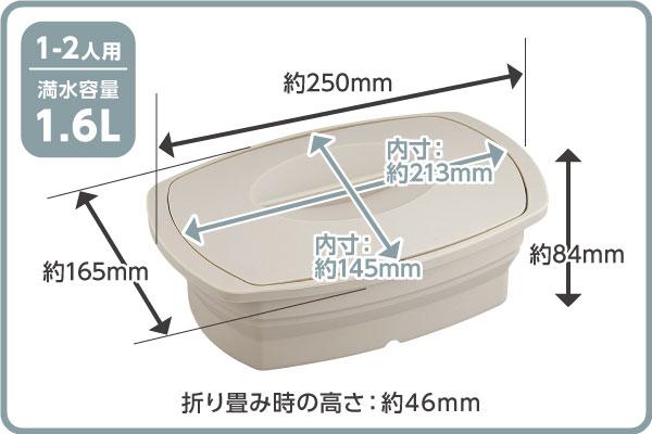角型シリコーンスチーマー サイズ詳細