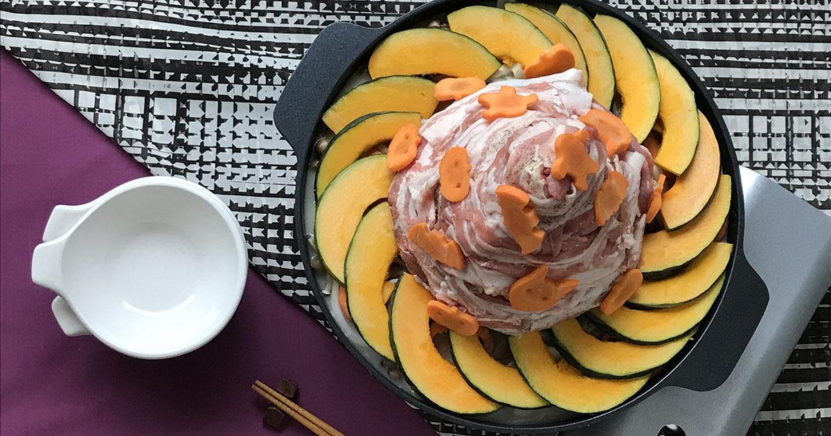 豚バラタワーの豆乳パンプキン鍋