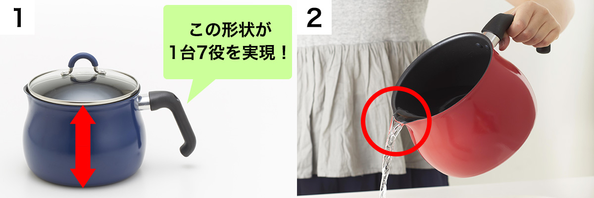 To May マルチポット 商品特徴
