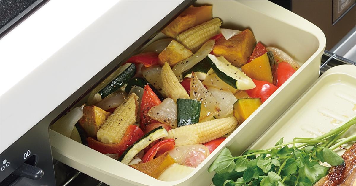 野菜グリル