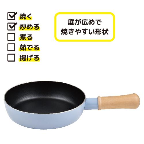 ぷちキット IH対応フライパン18cm