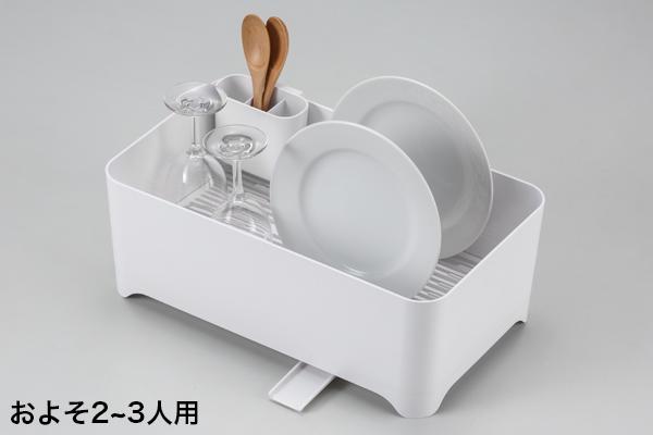 YOHAKU【余白】 洗い桶になる水切りケース ピュアホワイト
