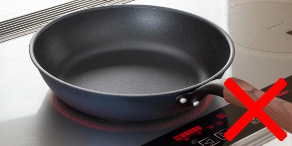 予熱の際は過度の空炊きにならない様ご注意下さい。