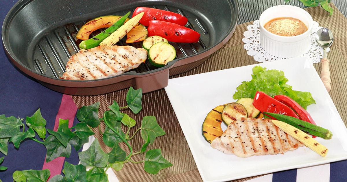 豚ロースと彩り野菜のグリルピーナッツバターソース