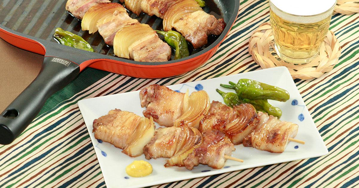 豚串のグリル(室蘭焼き鳥風)