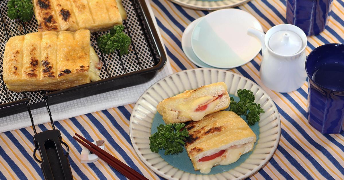 とろ~りチーズの稲荷サンド