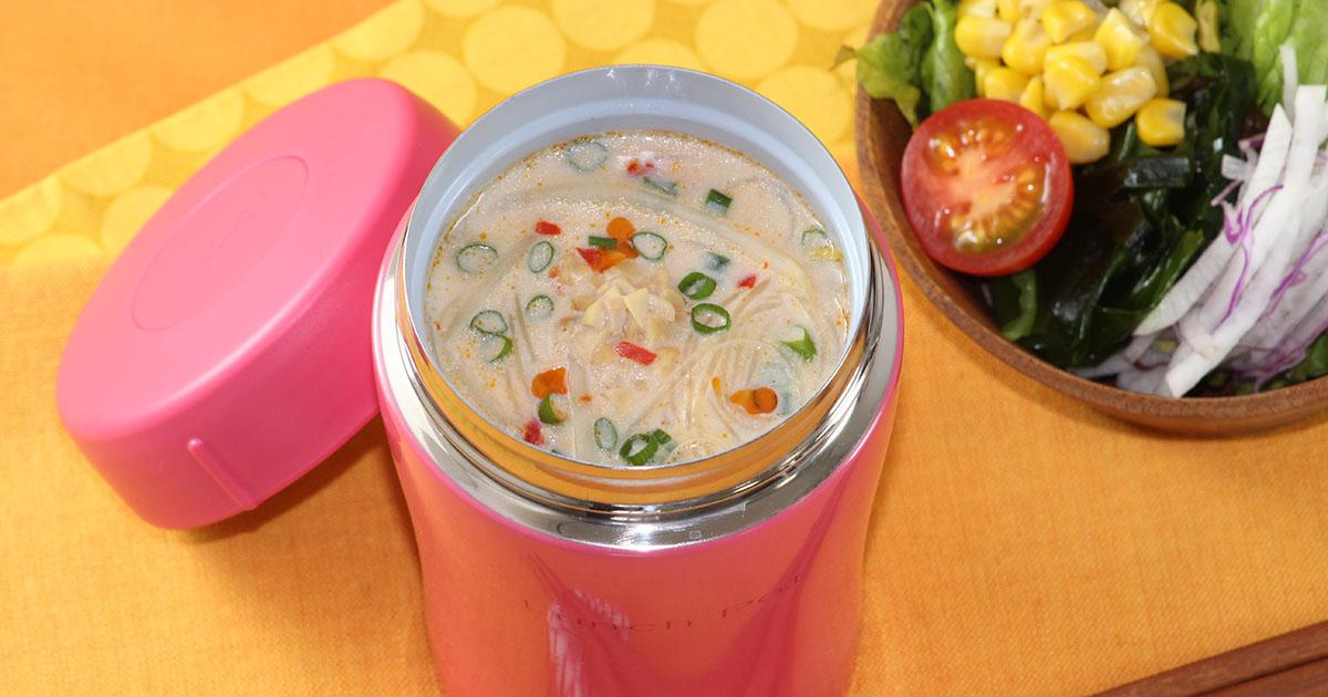 豆乳坦々春雨スープ
