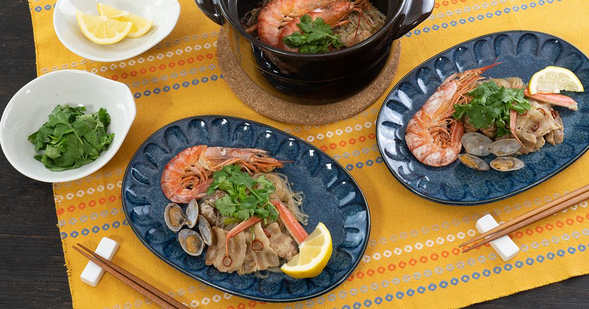 タイ風魚介の土鍋蒸し