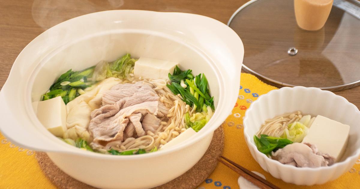包み豚しゃぶ⼀⼈鍋
