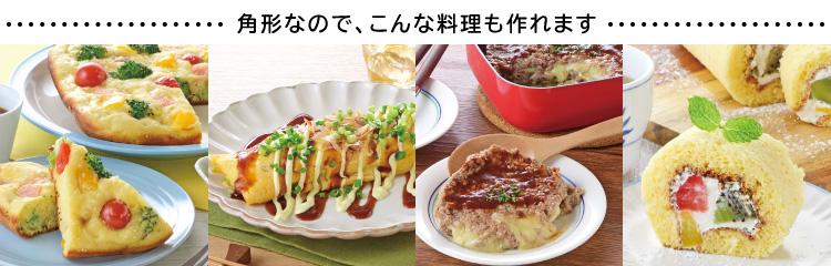 To Mayスクエアパンレシピ