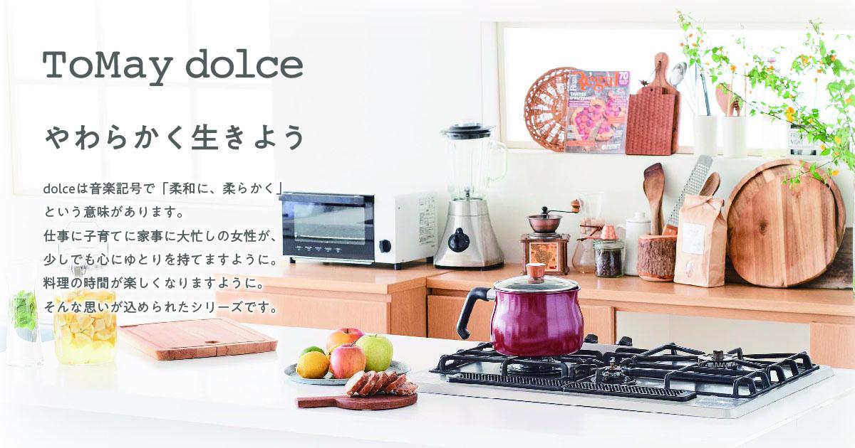 ToMay dolce(トゥーメイドルチェ)