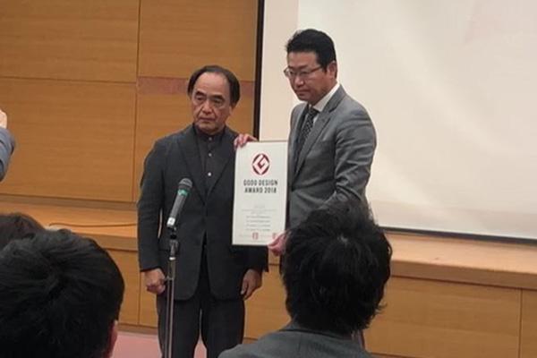 GOOD DESIGN AWARD 2018年度 新潟県受賞商品プレゼンテーション in 燕三条