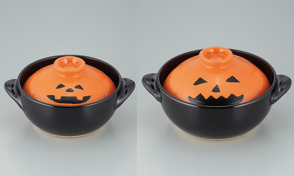 トリーター ジャックオランタンミニ土鍋